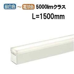 大光電機LED直付間接照明 DSY4524FW(色温度変更可能型)代引支払・時間指定・日祭配達及び返品交換不可