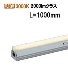大光電機LED直付間接照明 DSY4542YS(調光可能型)代引支払・時間指定・日祭配達及び返品交換不可