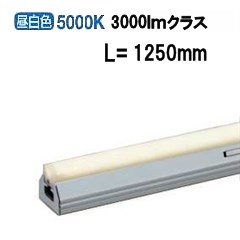 大光電機LED直付間接照明 DSY4543WS(調光可能型)