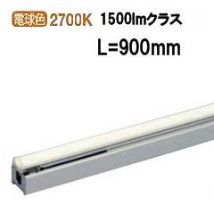 大光電機LED直付間接照明 DSY4636YT(調光可能型)