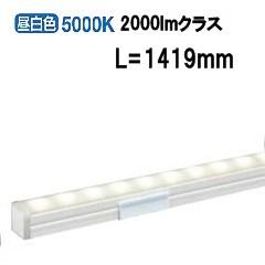 大光電機LED直付間接照明 DSY4778WT(調光可能型)