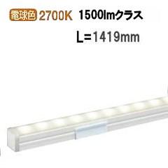 大光電機LED直付間接照明 DSY4778YT(調光可能型)