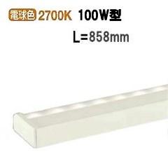 大光電機LED間接照明DSY4843YW(非調光型)