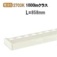 大光電機LED間接照明 DSY4847YW(調光可能型)