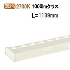 大光電機LED間接照明DSY4848YW(調光可能型)