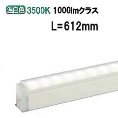 大光電機LED間接照明DSY4885AW(非調光型) 電源線別売