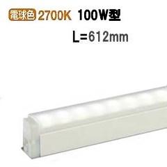 大光電機LED間接照明DSY4885YW(非調光型) 電源線別売