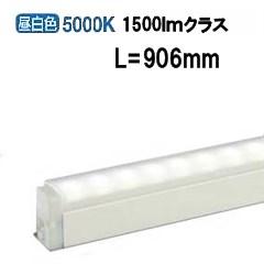 大光電機LED間接照明DSY4886WW(非調光型) 電源線別売