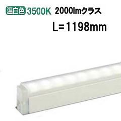 大光電機LED間接照明DSY4887AW(非調光型) 電源線別売
