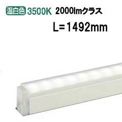 大光電機LED間接照明 DSY4888AW(非調光型) 電源線別売代引支払及び日祭配達や時間帯指定不可