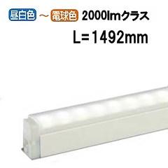 大光電機LED間接照明(調光・調色タイプ) DSY4950FW電源線別売代引支払・時間指定・日祭配達及び返品交換不可