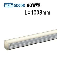 大光電機LED間接照明 DSY5235NW(電源装置、電源接続ケーブル別売)代引支払・時間指定・日祭配達及び返品交換不可