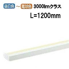 大光電機間接照明 DSY5260FW