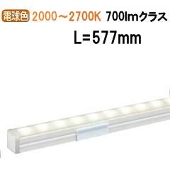 大光電機間接照明 DSY5267FW