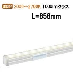 大光電機間接照明 DSY5268FW