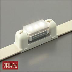 大光電機LEDランプ(4ヶ1組) LZA90494YTE