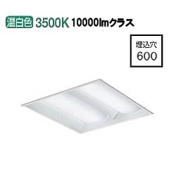 大光電機LED埋込型ベースライト LZB91088AW