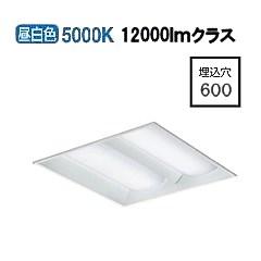 大光電機LED埋込型ベースライト LZB91088WW
