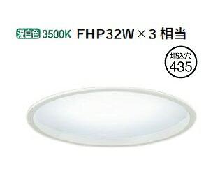 大光電機LEDベースライト LZB91309AW