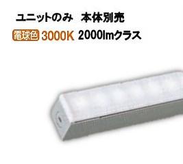 大光電機LEDユニット LZA91730Y
