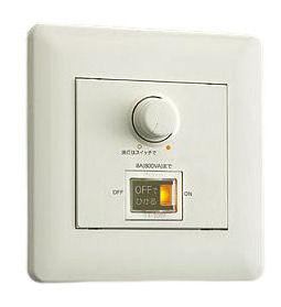 大光電機LED専用調光器 位相制御 LZA92794