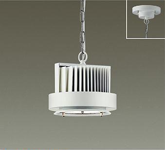 大光電機LEDシステム照明(電源・カバー別売)LZP60859NW