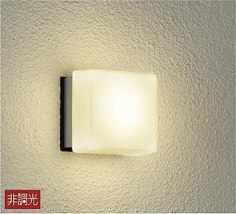 大光電機LED屋外ブラケット LZW90455YSE