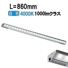 大光電機LED間接照明LZY90960NT