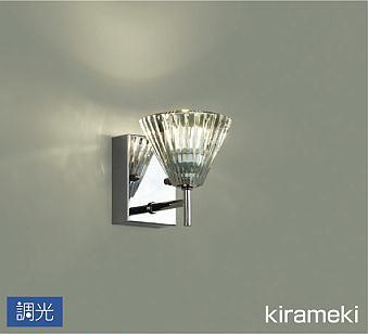 大光電機ブラケット LZK91144YT