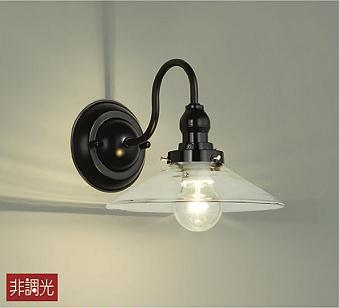 大光電機LED洋風ブラケットLZK91228YT(非調光型)