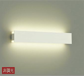 大光電機LED間接照明(ユニット別売) LZK91312XW