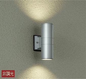 大光電機LEDアウトドアライトブラケットLZW91326WS
