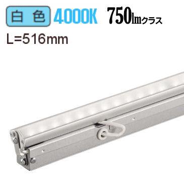 大光電機LED間接照明 LZY91356NTF(LZY-91356NTの後継品)