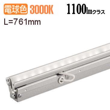 大光電機LED間接照明 LZY91357YTF(LZY-91357YTの後継品)