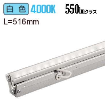 大光電機LED間接照明用器具L520拡散タイプ(70°)受注生産品 LZY91361NTV