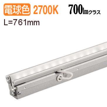 大光電機LED間接照明用器具L770 拡散タイプ(70°)受注生産品 LZY91362LTV