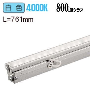 大光電機LED間接照明用器具L770 拡散タイプ(70°)受注生産品 LZY91362NTV