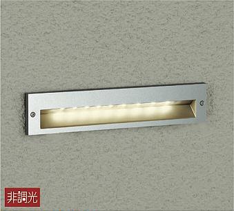 大光電機LED屋外足元灯 LZW91576YS