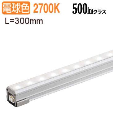 大光電機LEDアウトドア間接照明LZW91603LTE