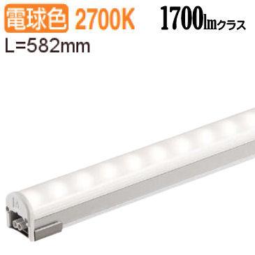 大光電機LEDシステムライトLZW91613LT