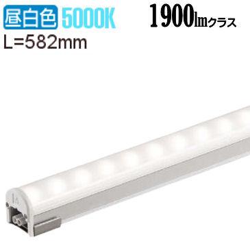 大光電機LEDシステムライトLZW91613WT