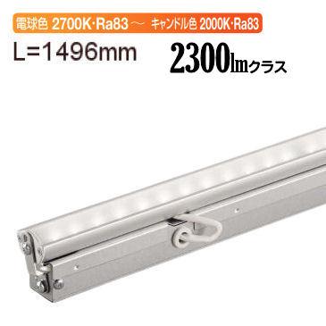 大光電機LED間接照明 LZY91706FT代引支払・時間指定・日祭配達及び返品交換不可