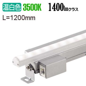 大光電機LED間接照明 LZY91720ATE