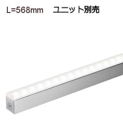 大光電機LED間接照明(ランプ別売) LZY91723XT