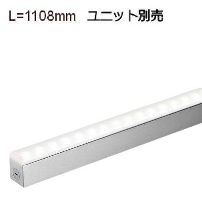 大光電機LED間接照明(ランプ別売) LZY91726XT