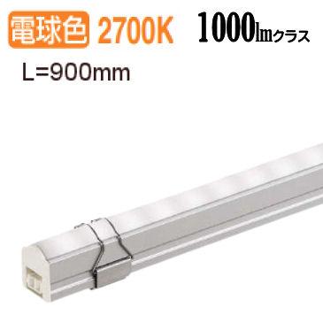 大光電機LED間接照明 LZY92371LT
