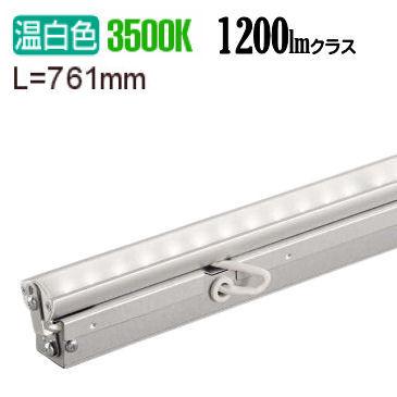 大光電機LED間接照明用器具L770 集光タイプ(20°)受注生産品 LZY92855AT