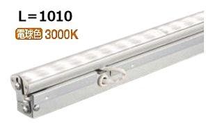 大光電機LED間接照明用器具L1010 集光タイプ(20°) LZY92861YT