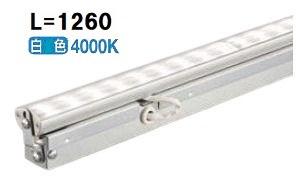 大光電機間接照明用器具L1260 集光タイプ(20°)LZY92862NT