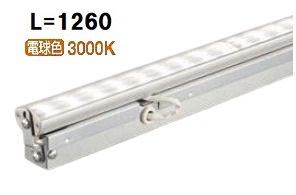 大光電機間接照明用器具L1260 集光タイプ(20°)LZY92862YT